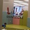 Littland Little Shinsegae Kids Cafe Seoul